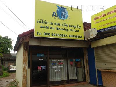 ภาพของ A & N Air Booking