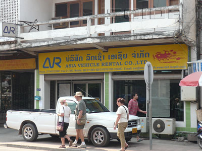 A photo of Asia Vehicle Rental (Old Location) (Moved)