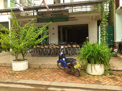 A photo of Youth Inn 2