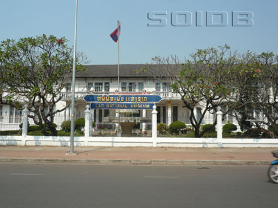 A photo of Lao National Museum