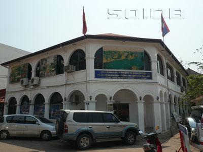 ザ・ベトナム・センター・フォー・カルチャー・インフォーメーション・イン・ラオスの写真