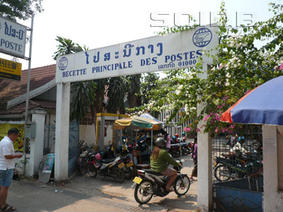 A photo of Vientiane Post Office