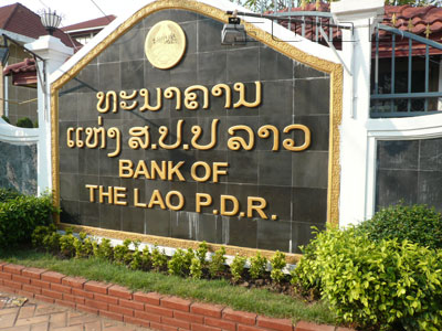 A photo of Bank of The Lao P.D.R.