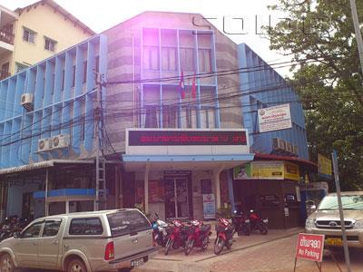ラオス開発銀行 - ナコンルアン支店-Mixayの写真