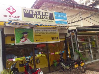 ภาพของ Western Union