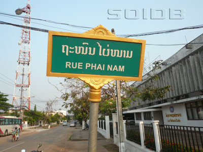 A photo of Rue Phai Nam
